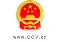 《中國應對yun)蟣浠hua)的政策與行動2019年度報告》發布會