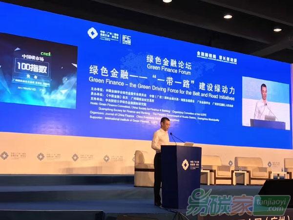 中国碳市场100指数