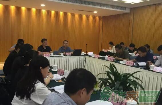 企业温室气体排放报告管理办法和报送平台开发应用座谈会顺利召开