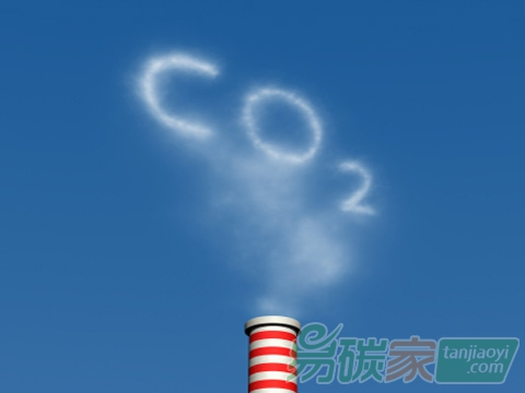 China's carbon emissions likely to decline: research