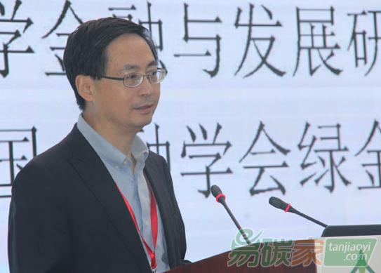 【第九届地坛论坛】马骏:到2020年上市公司都要进行绿色信息披露