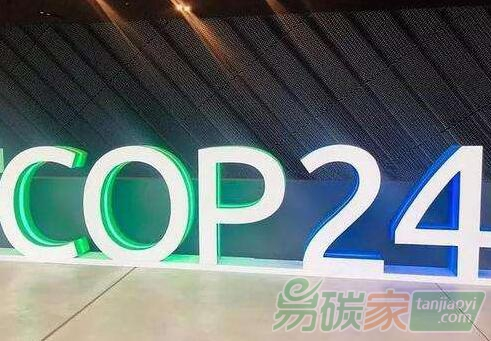 COP24 后中国碳市场展望 China's Carbon Market:A Post-COP24 Perspective
