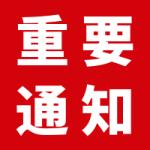 國家(jia)外(wai)匯管(guan)理局湖北(bei)省分zhi)止賾謨》 毒懲wai)投資者(zhe)參與湖北(bei)碳(tan)排放權交易外(wai)匯管(guan)理暫行辦法》的通知【鄂匯發﹝2015﹞26號】 ...