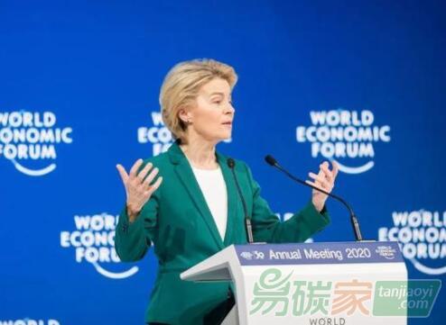 碳(tan)貿(mao)易戰一觸即發︰歐盟將(jiang)加征碳(tan)邊境稅 要求中國加入碳(tan)交易