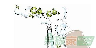 報告顯示碳(tan)稅助力英(ying)國燃煤發電比例大幅(fu)下(xia)降